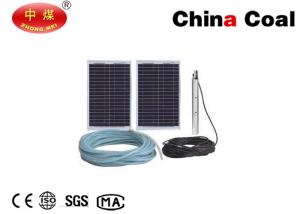 China SN D04P Swimming Pool Solar Water Pump Solar Powered Surface Water Pumps on sale