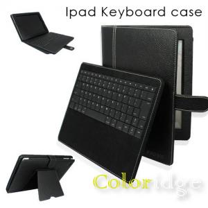 China Ipad Bluetooth Keyboard Case(Black) on sale
