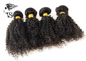 China Brazilian Curly Hair Weave Deep Water Wave , Weft Hair Extensions 4 Bundles on sale