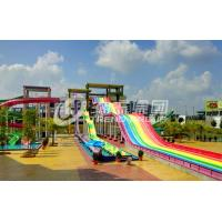 China General Water Park Custom Rainbow Water Slides High Speed Adult Plastic Water Slide on sale