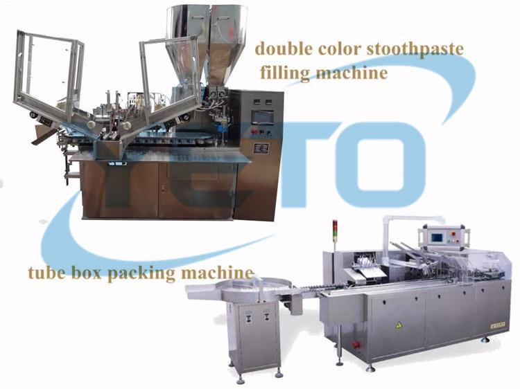 tooth paste making machine04.jpg