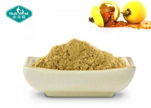 China 100% Natural Passiflora Incarnata Passion Fruit Extract Powder For Food Additives on sale