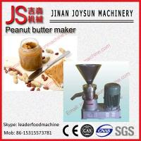 Tomato Paste Making Machine , Ginger Garlic Paste Making Machine