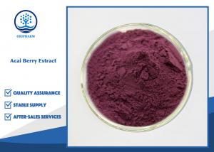 China Increase Energy Natural Plant Extract Maqui Berry Powder CAS 41484-35-9 on sale
