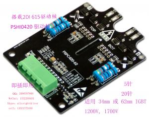 China IGBT Driver board PSPC 420-62, for 50A--600A, 1200V、1700v、34mm、36mm IGBT,5Pins, 20Pins,  BEIJING POWER-SEM on sale
