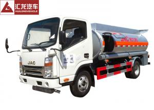 China JAC Fuel Oil Truck  6000l Container Capacity 280hp Motor Power Seamless Tank on sale