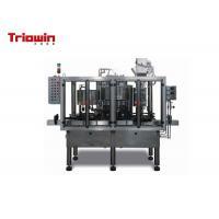 China Fruit Wine Beverage Processing Line juice pasteurizing machine bottling production line on sale