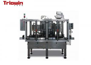 China Fruit Wine Beverage Processing Line juice pasteurizing machine bottling production line on sale