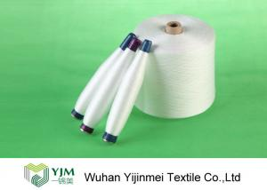 China Customized Color 100 Percent Polyester Ring Spun Yarn Low Breaking Elongation on sale