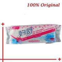 Fushu Gynecological Functional Pad woman sanitary napkin menstrual  pads panty liner