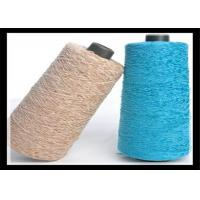 Colored Recycled Solid 100% Acrylic Chenille Yarn Bright Color For Embroidery Use