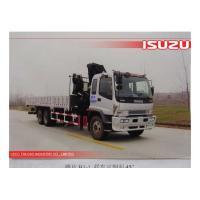 China 12Ton Isuzu Mobile Knuckle Boom Truck Crane on sale