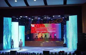 China P20 HD Rental Stage LED Screens 1R1G1B , Indoor Flexible Led Curtain Display on sale