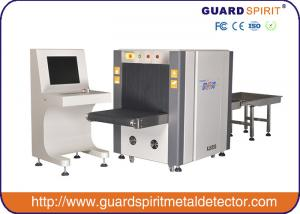 China Hotel X Ray Baggage Scanner Tunnel 650mm*500mm , X-Ray Detection Equipment on sale