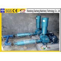 Dissolved Air Flotation Roots Positive Displacement Blower / Aquarium Air Compressor 800rpm
