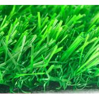 China 3/8 inch Artificial Grass Outdoor Landscaping Artificial Grass , Spine Shape Yarn Amusement Park on sale
