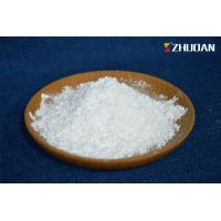 China Macromolecule Non Halogenated Flame Retardants Fabric Treatment , Fire Retardant Polymers on sale