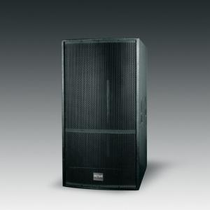 China Horn Loaded Subwoofer Line Array Pro Audio Speakers For Outdoor Event supplier