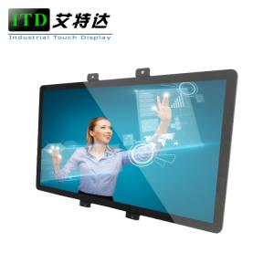 China Wall Mounted Industrial Touch Screen Monitor 55 Flat Panel Aluminum Alloy Housing on sale