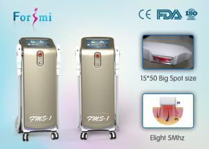 China 16×50mm (HR), 8×34mm (SR) a variety of color IPLSHRElight3In1  FMS-1 ipl shr laser on sale