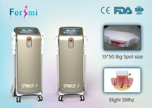 China Medical aesthetic spa use 16×50mm big spot size ipl skin care&hair removal machine on sale