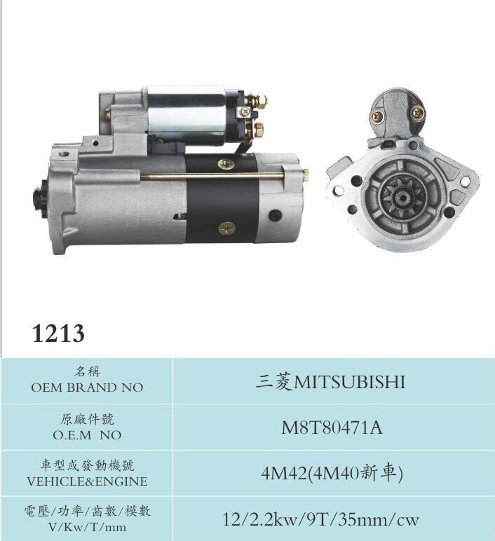 Car Accessory High Performance Mitsubishi 12V Engine Starter