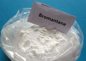 China High Quality Nootropic Powder 99% Bromantane For Memory Enhance on sale