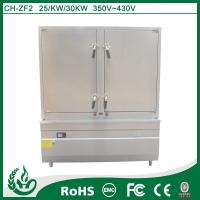 Commercial rice steamer for factory - 24 trays