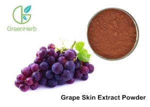 China 30% Polyphenols Grape Skin Extract Anti - Oxidant For Food Color on sale