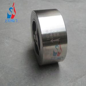 China Stainless steel H71W-16/25P check valve manufactured by the manufacturer on sale