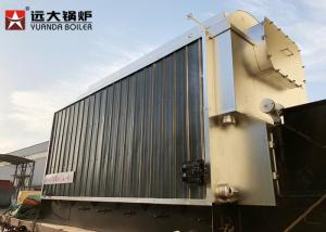 China 15 Ton Efficency Chain Grate Stoker Coal Steam Boiler For Drying Gypsum Powder on sale