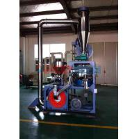 China Plastic Pulverizing / Plastic Milling Machine 300kgh For Waste Plastic Recycling on sale