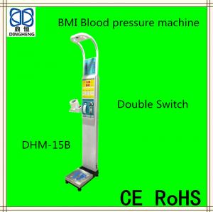 China DHM-15B Spanish Double switch Ultrasonic height and weight blood pressure machine with Coin-operated on sale