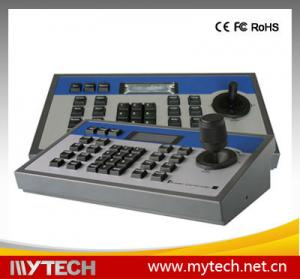 China 2D/3D PTZ Keyboard Controller RS485 communication MY-4001ET-I PTZ controller from Mytech on sale