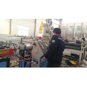 China Plastic Flexible Corrugated Single Wall PE Pipe Extrusion Process / PP PE PVC Corrugated Pipe Production Line on sale