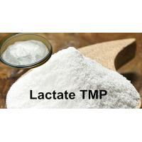 GMP 99% Trimethoprim lactate salt /Lactate TMP CAS:23256-42-0 Make Bacterial Folic Acid Metabolism Double Block
