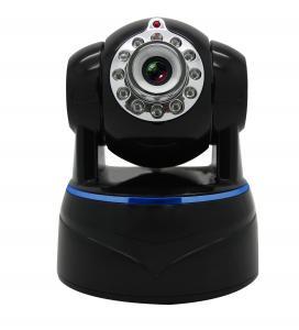 China Wireless home security camera 1080P wifi cctv ip camera on sale