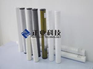 China Electronic Liquid Filter Cartridges , Reverse Osmosis Water Filter Cartridge on sale