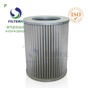 China G6.0 Circle Industrial Gas Filter , Gas Gathering Station High Pressure Filter on sale