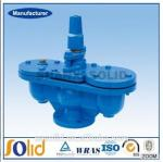 China Double Orifice Ball Flange End Air Relese Valve wholesale