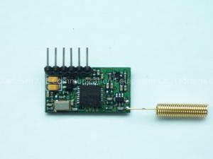 China 3G modem antenna on sale