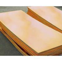 China Conductive Customized Length Copper Sheet Metal  , Beryllium Copper Foil on sale
