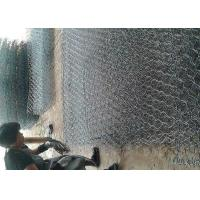 Anti Rust Welded Gabion Box Low Carbon Steel Wire Material For Retaining Wall