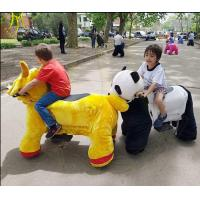 China Hansel children electric stuffed walking battery operated zoo animal rides for sale on sale