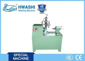 China Hwashi Argon Arc Straight Seam Welding Machine WL-YZ-800 on sale