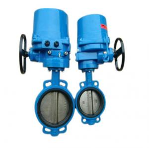 China Electric Screw Thread Ball Valve with Actuator on sale