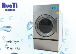 China 100kg Rotating Electric Clothes Dryer , Commercial Laundry Dryer Machine on sale