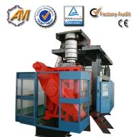 China Hot sell PE,PC,PVC Extrusion blow molding machine AMB90 on sale