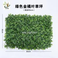 China UVG home garden plastic artificial grass turf for indoor wedding decoration GRS33 on sale