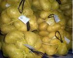 Mesh Bag(yellow color,virgin material)